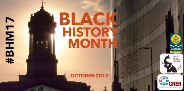 Closing Party #BHM17 | Blacknet UK